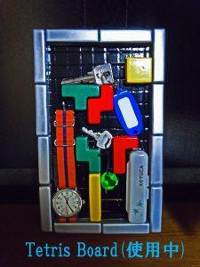 Tetris Board2